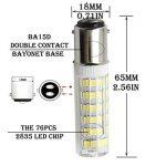 1819®2-packs BA15D Ampoule LED 3W/5W Ampoule Lampe Blanc Chaud 3000K Blanc Froid 6000K Super Lumineux LED Bulb Double brancher ampoule de baïonnette SBC AC 220V-240V (5W, Blanc Froid) de la marque 1819 image 1 produit