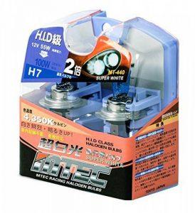 ampoule h7 6000k 55w TOP 0 image 0 produit