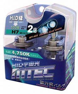 ampoule h7 effet xénon TOP 2 image 0 produit
