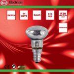 Bulk Hardware BH00558 Paquet de 5 25W SES R39 Ampoules à réflecteur de la marque Bulk Hardware TM image 1 produit