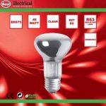 Bulk Hardware TM BH00563 Pack de 5 Ampoules à réflecteur ES R63 40 W de la marque Bulk Hardware TM image 1 produit