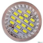 Elinkume 4X GU10 Lumiere LED 16 SMD 2835LED Blanc Froid 6W Super Lumineux Ampoule LED 480-500LM Lampe LED AC95-240V avec Verre de Protection de la marque ELINKUME image 2 produit