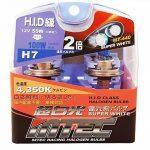 Mtec modèle H7 55W superwhite Lot de deux ampoules halogènes pour phares de véhicules de la marque Mtec image 1 produit