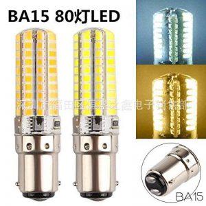 NIKU-LED E11 E12 E14 E17 G4 G8 G9 80 Smd 2835BA15 220V Lampe Mettez 5W Pin Lampe Silicone Ampoules LED lumière Maïs Source de lumière,Ba15-Lumière chaude de la marque NIKUD image 0 produit
