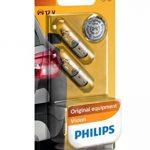 Philips 12036B2 Lot de 2 ampoules pour clignotant PREMIUM H6W de la marque Philips image 2 produit