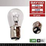 Sumex - 10 Ampoules De Stop 12V 21W/5W 2 Plots Bay15D de la marque Sumex image 2 produit