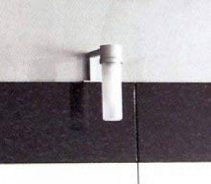 TANGO Kit de 2 éclairages fluocompacts IP44 pour salle de bains de la marque SFL image 0 produit