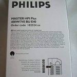 Votre comparatif pour : Lampe iodure metallique TOP 0 image 2 produit